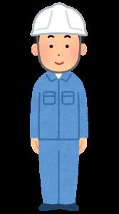 stand_sagyouin_man_helmet